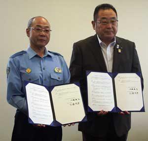 宮城県古川署では大崎地域広域行政事務組合と災害時の施設提供協定