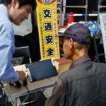 滋賀県警で高齢ドライバーの出張相談窓口を開設