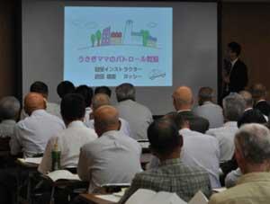 広島県警が地域安全推進指導員等の委嘱時研修会開く