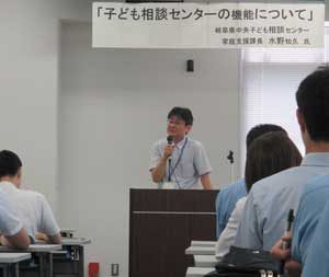 岐阜県岐阜北署では子ども相談センターから講師招いた講演会