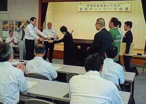 兵庫県警で「特殊詐欺撲滅のための官民ネットワーク会議」を開催