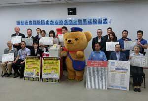 神奈川県緑署が「かもめ~る」で特殊詐欺被害防止を啓発