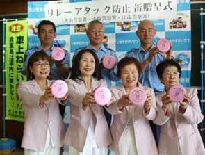 愛知さくらライオンズクラブがリレーアタック防止のブリキ缶を贈呈