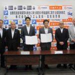 滋賀県警がエフエム滋賀と緊急事態の情報発信協定結ぶ