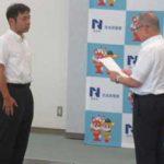 奈良県警が専門家をサイバーセキュリティ対策アドバイザーに委嘱