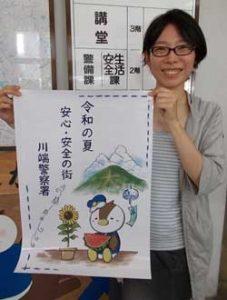 京都府川端署マスコット「かもばたくん」ポスターをファンが寄贈