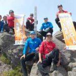 北海道倶知安署が後方羊蹄山で安全登山啓発活動