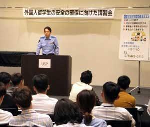 富山県警が外国人留学生に安全確保の講習会