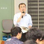 岡山県警で桐原本部長が医療福祉大学で講演