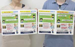 福井県福井署で外国人コンビニ店員向けの「声かけ依頼シート」製作