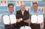 兵庫県西宮・甲子園署ではUR団地の安全・安心確保の協定締結