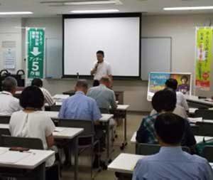 広島県警で防犯ボランティア向けの安全・安心アカデミーを開催