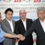 北海道新得署が建設業協会と災害時の資機材無償提供協定結ぶ