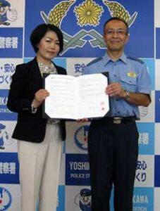 埼玉県吉川署は企業と吸上車の優先供給協定結ぶ