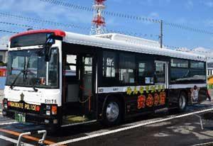 北海道函館方面が路線バス「パトカーバス」をお披露目
