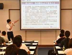 愛知県警で大学でキャリア支援連続講義を開講