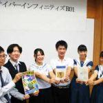 熊本県警で高校生ネットワーク会議開く