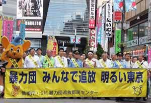 警視庁が歌舞伎町で「東京都暴力団排除条例」の広報活動