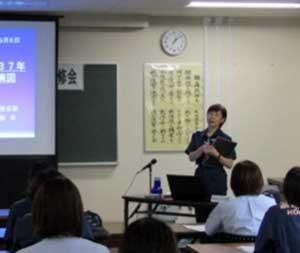 北海道警釧路方面で公務員4機関合同の女性キャリア形成支援研修会