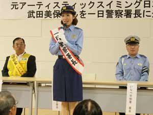 三重県いなべ署が交通安全運動に合わせイベント開催