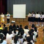 愛知県警で大学・高校生によるサイバーセキュリティ教室