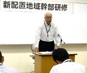 愛知県警で新配置地域幹部の研修会を実施