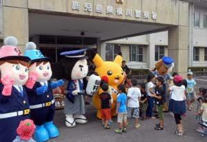 鹿児島県横川署が「ピカチュウ」を一日警察署長に
