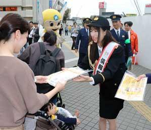 神奈川県警が日本証券協会とサギ撲滅の啓発キャンペーン