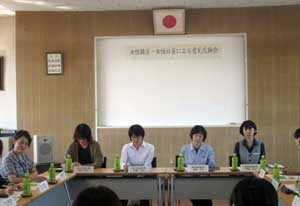 広島県府中署が女性職員等の意見交換会