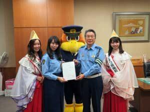 石川県小松署が小松市観光大使3人を一日警察署長に委嘱