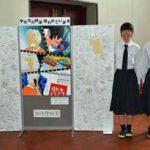 岐阜県加茂署で詐欺被害防止のパネル絵画を作成