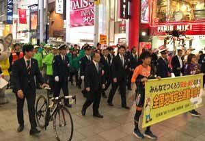 広島県警が「減らそう犯罪・全国地域安全運動」街頭パレード
