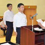 大阪府警がサイバー特別捜査官等の運用要綱を制定