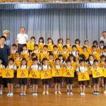 静岡県静岡南署が幼稚園児に交通安全横断バッグ贈る