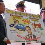 富山県警がお笑い芸人・厚切りジェイソンさんを一日交通部長に委嘱