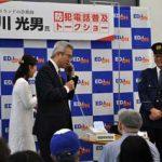 広島県警が特殊詐欺の防犯電話普及キャンペーンを開催