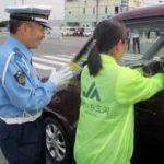 愛知県岡崎署が主要幹線道路で交通安全キャンペーン
