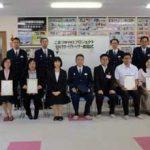 石川県小松署が国際交流協会と外国人支援プロジェクトを立ち上げ