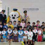 三重県いなべ署が落語家・林家菊丸さんと地域安全運動のキャンペーン実施