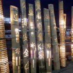 鹿児島県日置署が安心安全・交通安全の竹灯籠を展示