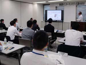 静岡県警で県インターネットカフェ協議会の総会を開催