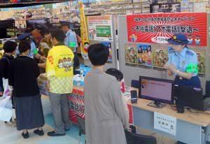 高知県警で優良防犯電話等の普及促進キャンペーン