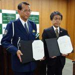 愛知県警が高齢者の認知機能検査を豊田市に委嘱