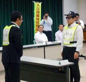 群馬県太田署が宿泊施設関係者と国際テロ防止の会議を開催
