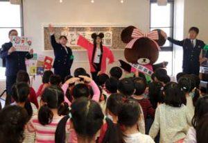 神奈川県警が認可保育園で子供安全教室