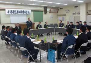 福岡県大牟田署で7機関参加の有明海密漁取締対策会議