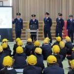 石川県警察学校が小学生招いた体験学習会