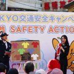警視庁でTOKYO交通安全キャンペーンのイベント開催