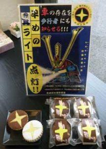 長崎県松浦署が菓子店と協力して「キラリ☆マドレーヌ」を制作