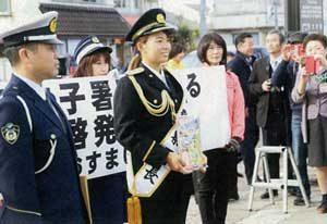 岡山県岡山東署がプロゴルフ・渋野日向子選手を一日警察署長に